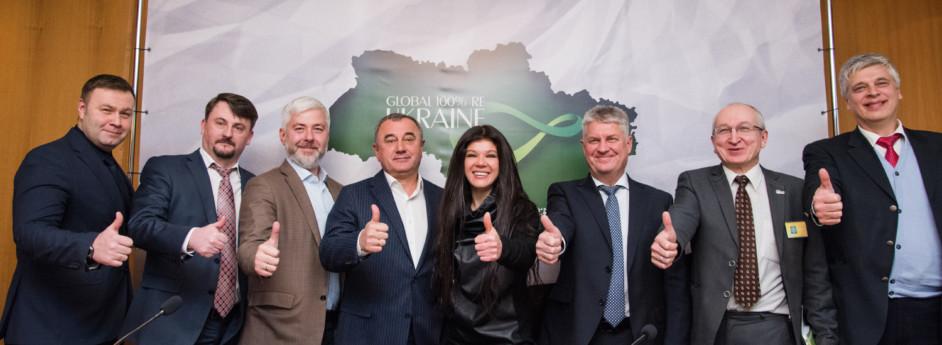 Руслана презентувала енергетичну ініціативу Global 100% RE UKRAINE