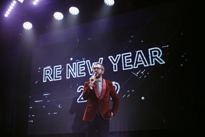 #ReNewYear 2019 – Зустріч Нового Року