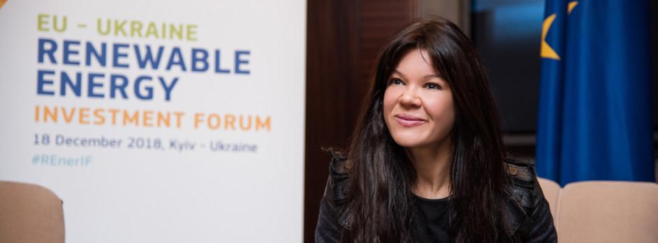 """Інвестиційний форум """"Україна-ЄС"""""""