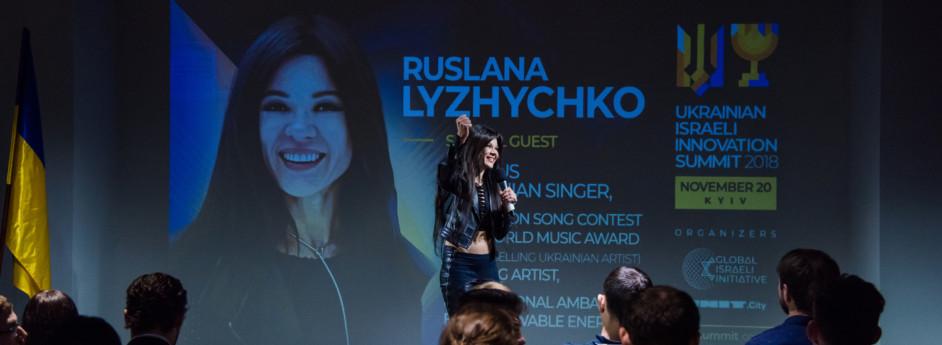 Руслана стала спеціальною гостею першого Ukrainian Israeli Innovation Summit