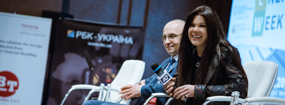 Руслана відвідала Ukrainan Energy Week