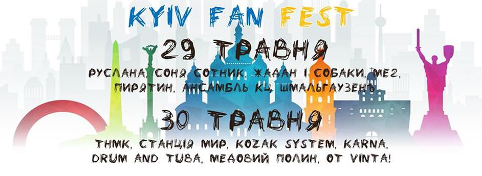 Kyiv Fan Fest